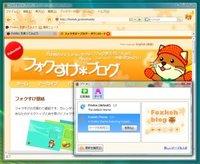 Foxkeh_vista_jp_thumbnail