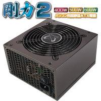 Gouriki2400